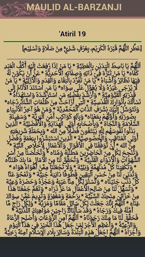 Al Barzanji Dan Terjemahannya Pdf : barzanji, terjemahannya, Hopwave