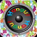Sound Hangul 1 icon