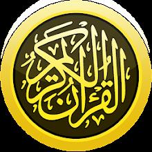 Hafizi Quran 15 lines Download on Windows