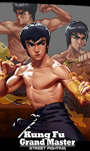 Street Fighting: Kung Fu Grand Master Screenshot
