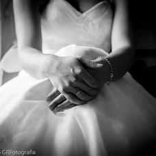 Wedding photographer Giuseppina Iannolino (grfotografia). Photo of 06.04.2017