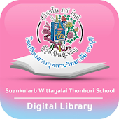 SK Thonburi Digital Library