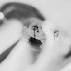 Wedding photographer Yuliya Podosinnikova (Yulali). Photo of 23.08.2015