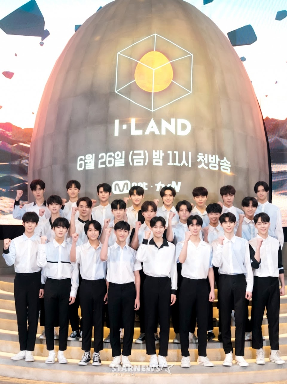 iland members bighit 1