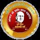 Prathmacharya