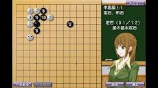 囲碁教室(中級編)のおすすめ画像2