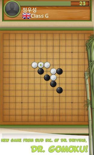 Dr. Gomoku android2mod screenshots 3