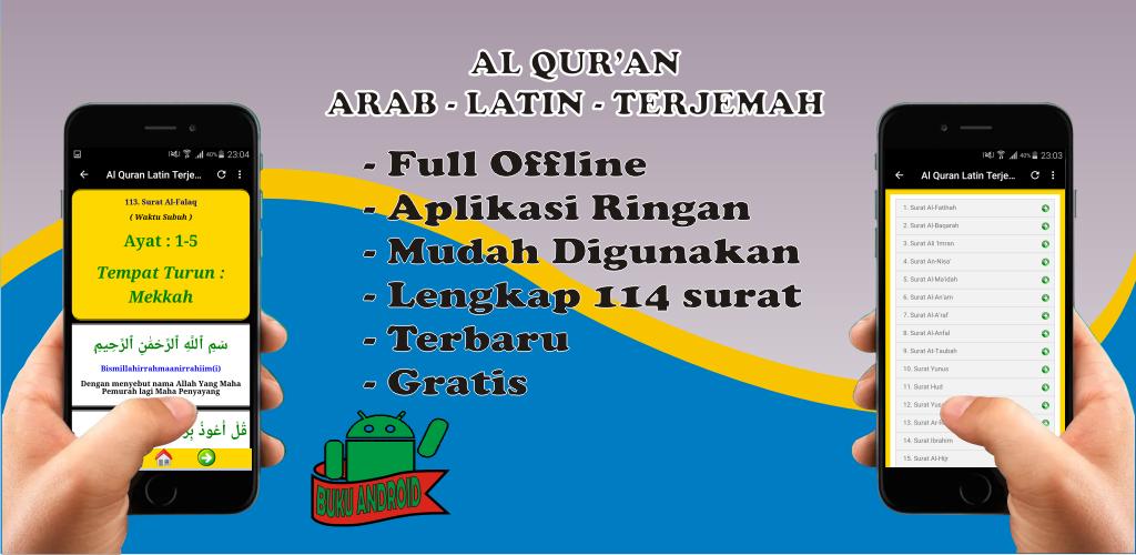 Al Quran Latin Full 114 Surat 12 Apk Download Comandromo