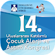 Çocuk Alerji 2019 Download for PC MAC