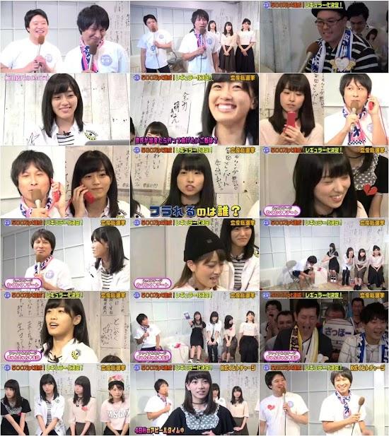 (Web)(360p) SHOWROOM 目指せ!レギュラー帯番組「AKB48の君、誰?」トライアル 160930