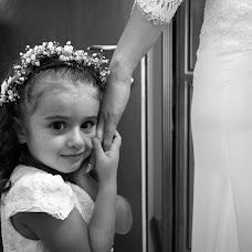 Wedding photographer Andrea Mormile (fotomormile). Photo of 16.03.2018
