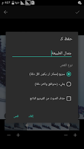 برنامج ضغط الفيديو –  تحويل الفيديو إلى MP3 6