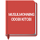 Download MUSULMONNING ODOBI KITOBI For PC Windows and Mac 1.0