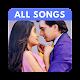 Yeh Rishta Kya Kehlata Hai Serial Songs Lyrics (app)