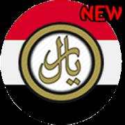 اسعار العملات في اليمن-Yemeni Rial Price
