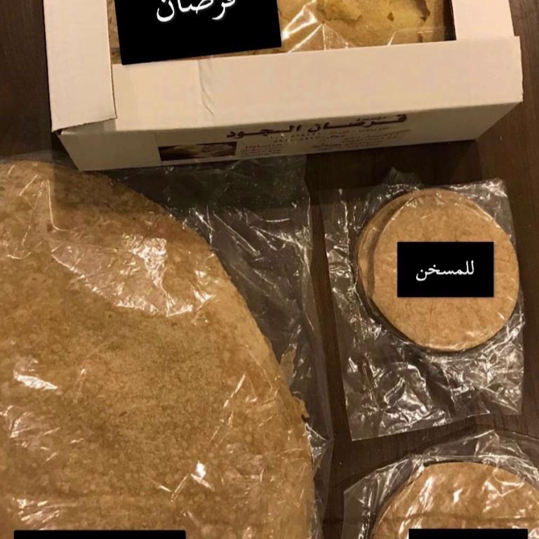 خبز رقاق جاهز الدانوب