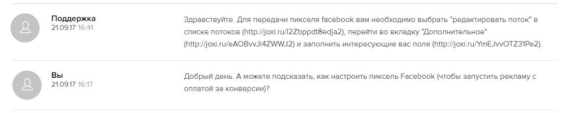 эверад.png
