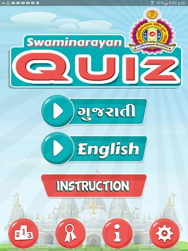 益智必備免費app推薦|Swaminarayan Quiz線上免付費app下載|3C達人阿輝的APP