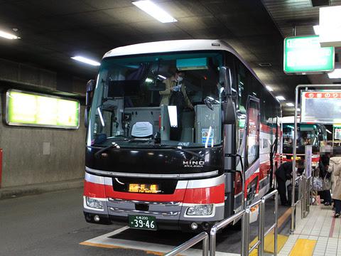 道南バス「高速はこだて号」 3946 札幌駅前ターミナル到着