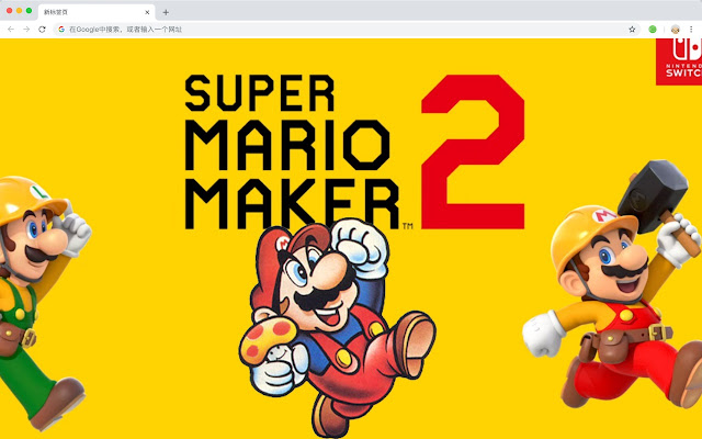 SuperMarioMaker2 HD Wallpapers New Tab Themes