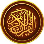 Al Quran MP3 [Full Offline] icon
