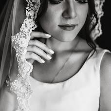 Wedding photographer Ekaterina Vasileva (vaskatephoto). Photo of 30.07.2018