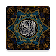 Download Quran For PC Windows and Mac