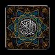 Quran APK