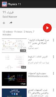 Physics 11 - náhled