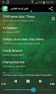 الرجاء البيضاوي - music raja screenshot 2