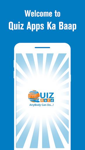 QuizABCD - Quiz Apps ka Baap 1.2.6 screenshots 1