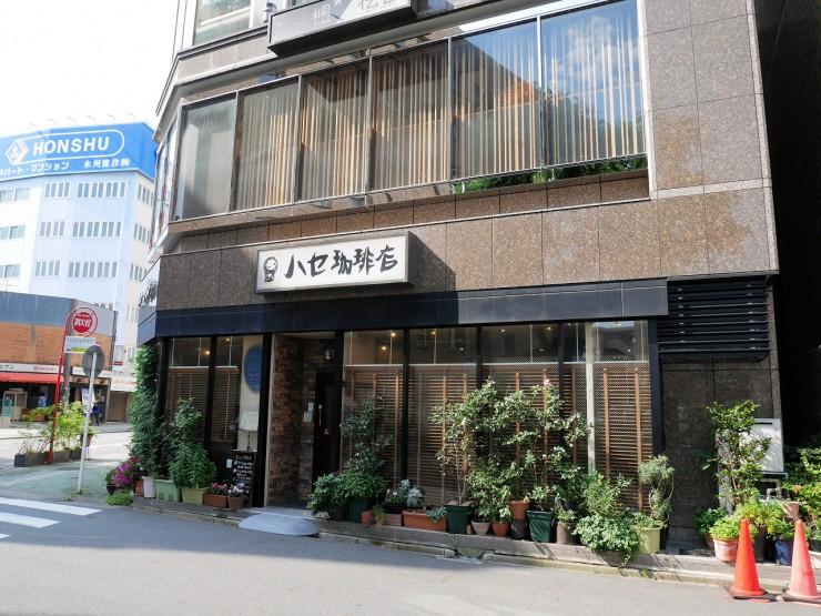 名古屋が誇る喫茶文化を堪能!名古屋駅から徒歩5分の『ハセ珈琲店』で堪能できる美味しいモーニングとは?