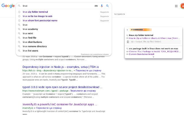 Pinhoard Beta - never search same thing again
