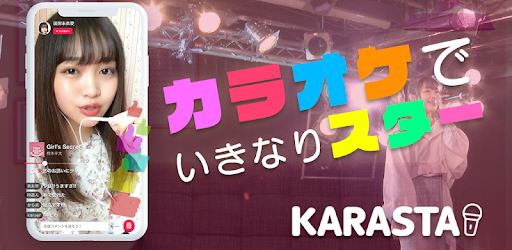 Free unlimited karaoke singing! Change keys and echo freely! A video sung in seconds is completed! Become a star with a video!