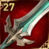 翠龍の骨剣