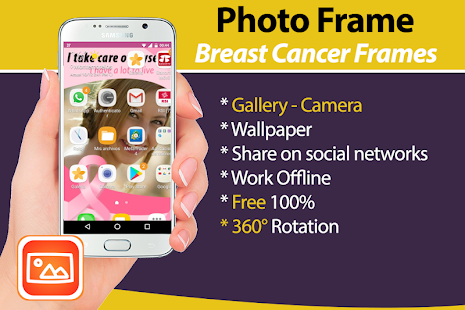 Breast Cancer Picture Frames Wallpaper Screenshot