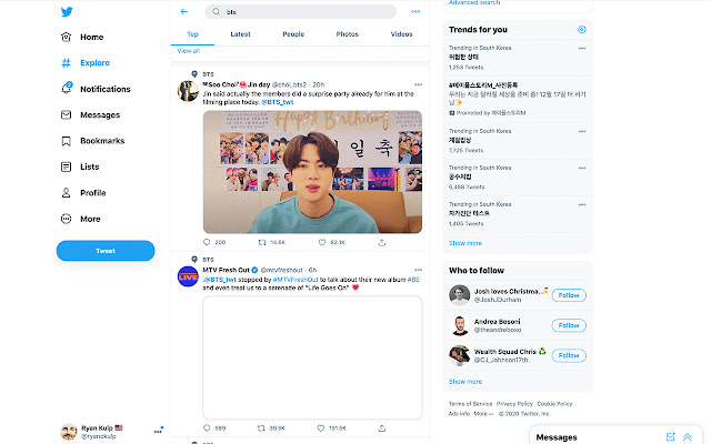 Hide Twitter Ads - Block Promoted Tweets
