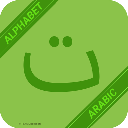 Learn Arabic Alphabet Easily -Arabic Script -abjad Android APK Download Free By Te.f.E MobileSoft