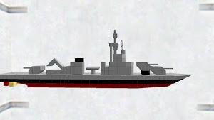 駆逐艦 タイフーン