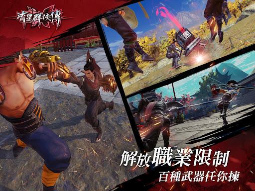 流星群俠傳:夜訪沐王府 screenshot 7