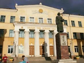 Photo: 11. Ulaan Baatar
