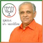 Bhupendra Patel Icon