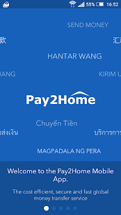 Pay2Home- screenshot thumbnail