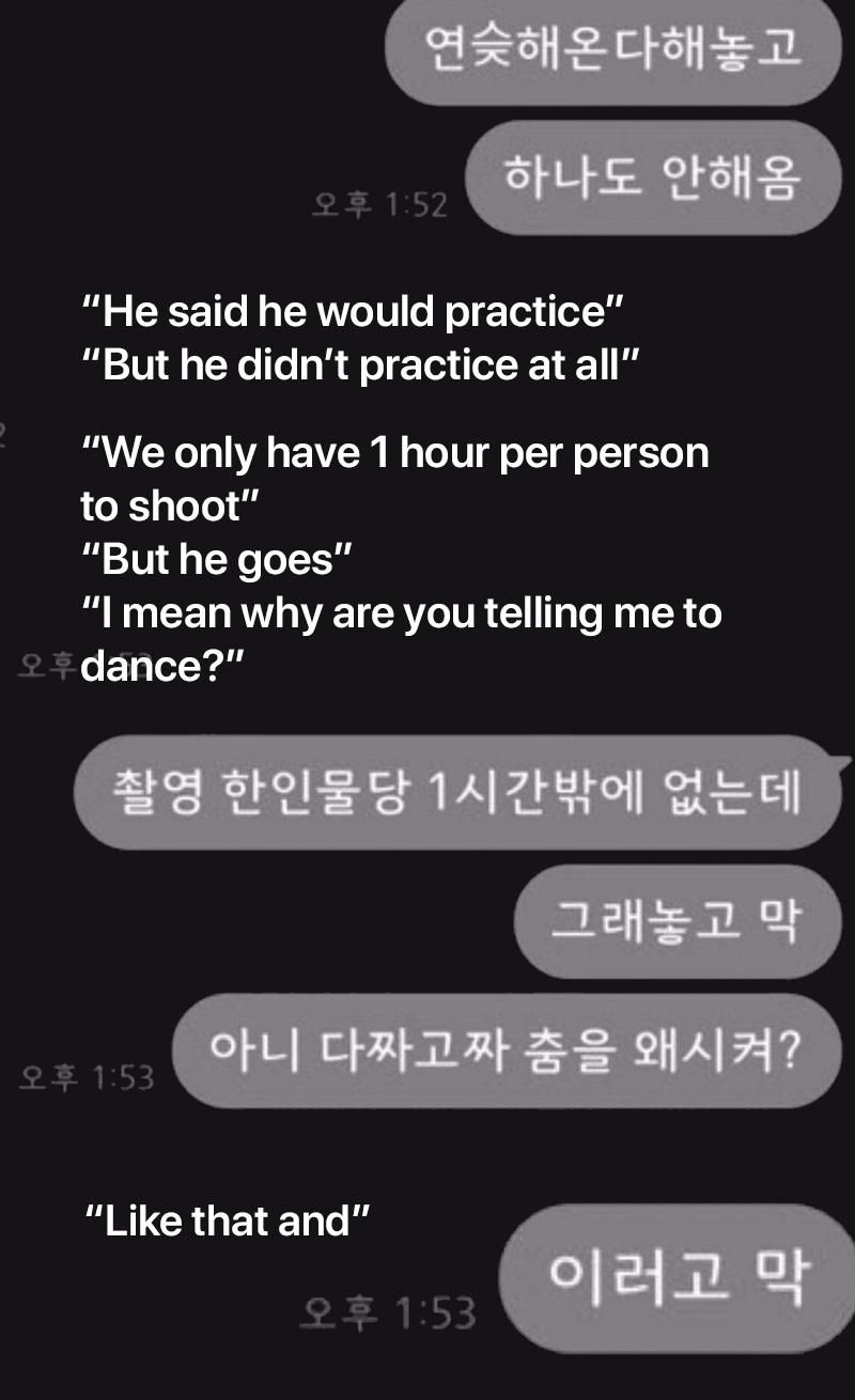 kang daniel staff rumor 1