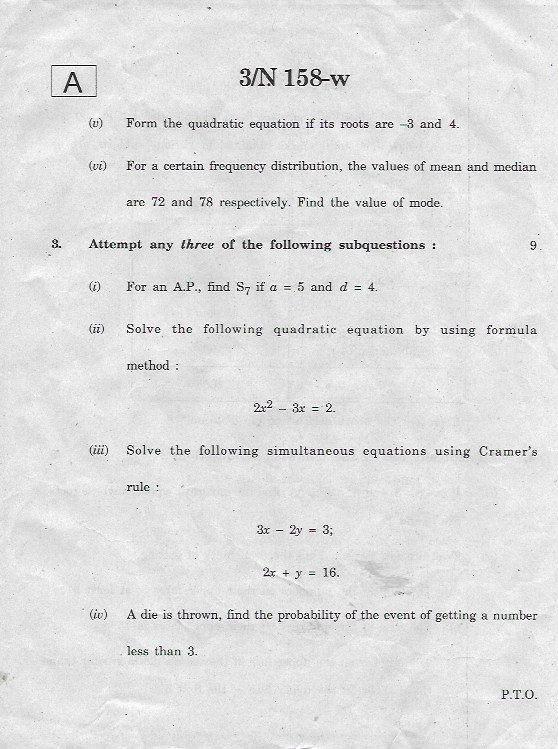 omtex classes  ssc algebra march 2018 set a board question paper