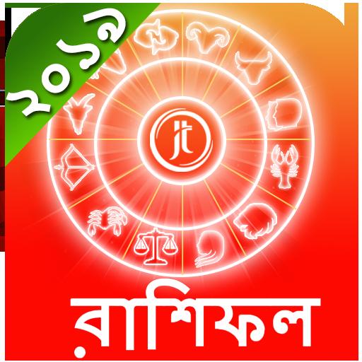 Dhanu Rashi Daily Horoscope In English