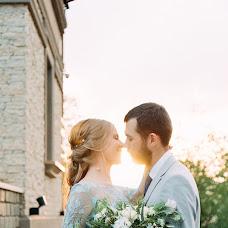 Wedding photographer Anastasiya Lutkova (lutkovaa). Photo of 21.05.2018