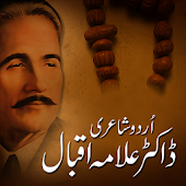 Allama Iqbal Poet of East