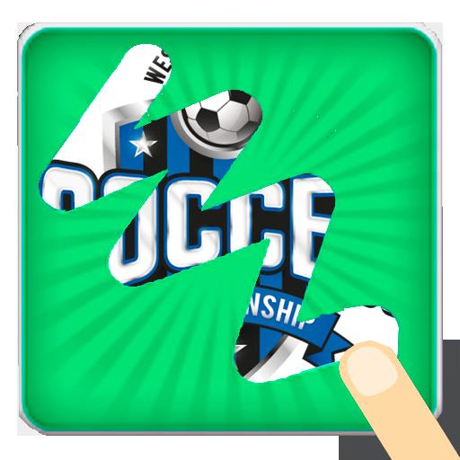 スクラッチ:サッカーのロゴ 體育競技 App LOGO-APP試玩
