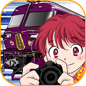 "Kids Game- Japanese ""Limited Express Train"" GO!2"